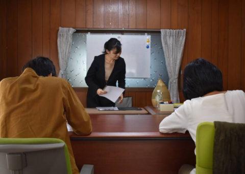 まるの学校〜最終講〜