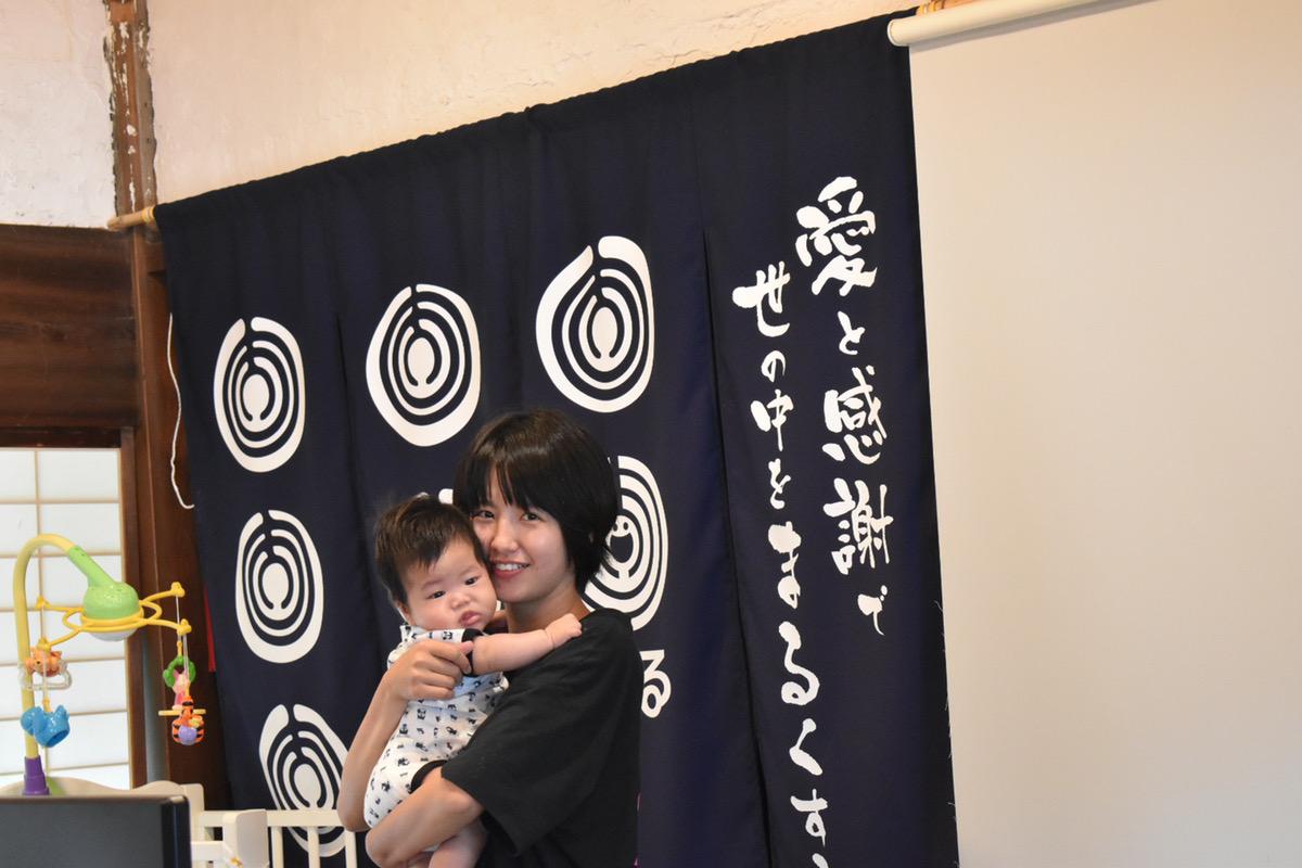 産後復帰のお知らせ(中尾)